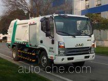 中联牌ZLJ5091ZYSHFBEV型纯电动压缩式垃圾车