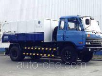 Zhongbiao ZLJ5100ZLJ garbage truck