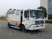 Zoomlion ZLJ5100ZYSDFE4 garbage compactor truck