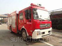 中联牌ZLJ5120GXFSG40型水罐消防车