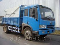 Zhongbiao ZLJ5121TCX snow remover truck