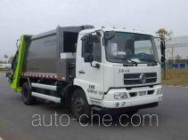 Zoomlion ZLJ5120ZYSDF1E5 garbage compactor truck