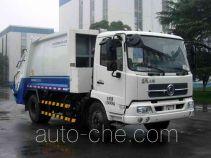Zoomlion ZLJ5120ZYSDFE4 garbage compactor truck
