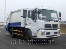 Zoomlion ZLJ5120ZYSDFE5 garbage compactor truck