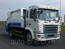 Zoomlion ZLJ5120ZYSHFE4 garbage compactor truck