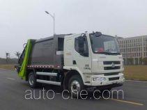 Zoomlion ZLJ5120ZYSLZE4 garbage compactor truck