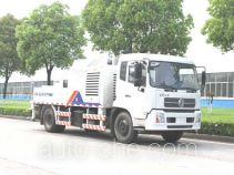 中联牌ZLJ5121THBE型车载式混凝土泵车
