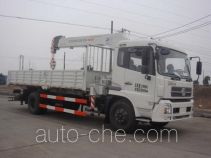 Zoomlion ZLJ5124JSQD truck mounted loader crane