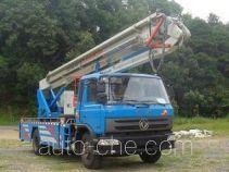 中联牌ZLJ5130JGK3H30型高空作业车