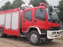 中联牌ZLJ5130TXFJY98型抢险救援消防车