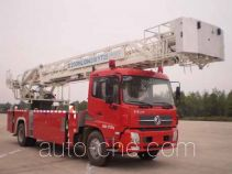Zoomlion ZLJ5151JXFYT25 aerial ladder fire truck