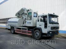 Zhongbiao ZLJ5160GQX street sprinkler truck