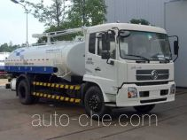 Zoomlion ZLJ5160GXEDFE4 suction truck