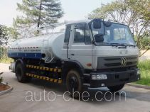 Zoomlion ZLJ5160GXEEQE4 suction truck