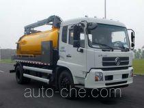 Zoomlion ZLJ5160GXWDFE4 sewage suction truck