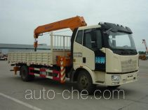 Zoomlion ZLJ5160JSQC truck mounted loader crane