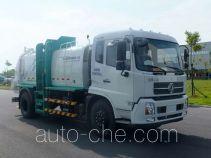 Zoomlion ZLJ5160TCADFE5 food waste truck