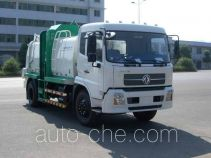 Zoomlion ZLJ5160TCAE3 food waste truck