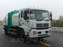 Zoomlion ZLJ5160TCAEQE5NG food waste truck