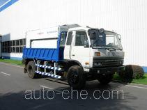 Zhongbiao ZLJ5160TCX snow remover truck