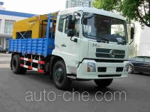 Zoomlion ZLJ5160TCXE4 snow remover truck