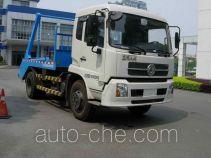 中联牌ZLJ5160ZBSE3型摆臂式垃圾车