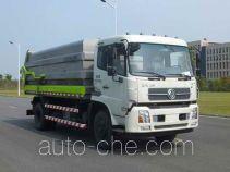 中联牌ZLJ5160ZDJEQE5NG型压缩式对接垃圾车