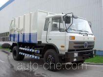 Zhongbiao ZLJ5160ZLJ garbage truck