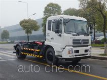 Zoomlion ZLJ5160ZXXDF1E5 detachable body garbage truck