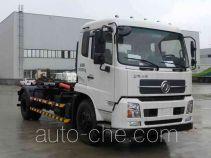 中联牌ZLJ5160ZXXDFE5型车厢可卸式垃圾车