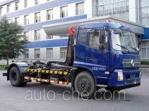 中联牌ZLJ5160ZXXE4型车厢可卸式垃圾车