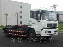 中联牌ZLJ5160ZXXEQE5NG型车厢可卸式垃圾车