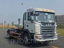 中联牌ZLJ5160ZXXHFE4型车厢可卸式垃圾车
