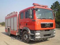 Zoomlion ZLJ5161GXFAP45 class A foam fire engine