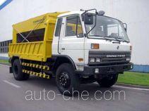 Zhongbiao ZLJ5161TCX snow remover truck