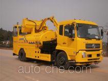 中联牌ZLJ5161TXQDE3型墙面清洗车