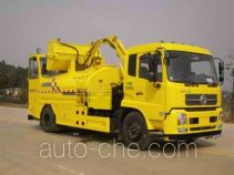 Zoomlion wall washer truck