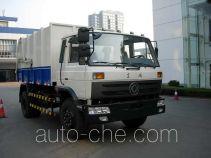 Zoomlion ZLJ5161ZLJE3 garbage truck