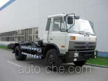 Zhongbiao detachable body garbage truck