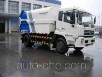 中联牌ZLJ5162ZLJE3型垃圾车