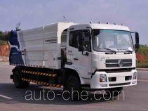中联牌ZLJ5162ZLJEQE5NG型自卸式垃圾车