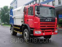 中联牌ZLJ5162ZLJHE3型垃圾车