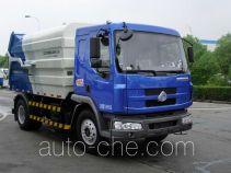 中联牌ZLJ5162ZLJLE3型自卸式垃圾车