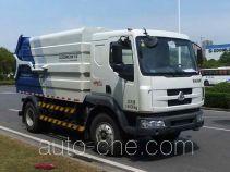 中联牌ZLJ5162ZLJLE4型自卸式垃圾车