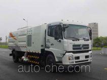 中联牌ZLJ5164TXCDFE5NG型吸尘车