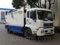 Zoomlion ZLJ5169ZYSDFE5 garbage compactor truck