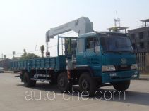 Zoomlion ZLJ5172JSQE truck mounted loader crane