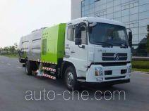 中联牌ZLJ5184TSLX1EQE5NG型扫路车
