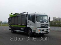 Zoomlion garbage compactor truck