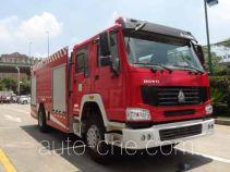中联牌ZLJ5200GXFSG80型水罐消防车